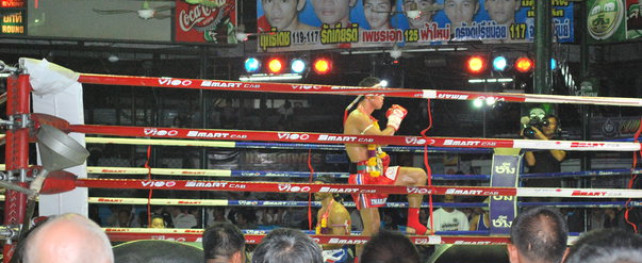 Our Favorite Places – Lumpinee Boxing Stadium