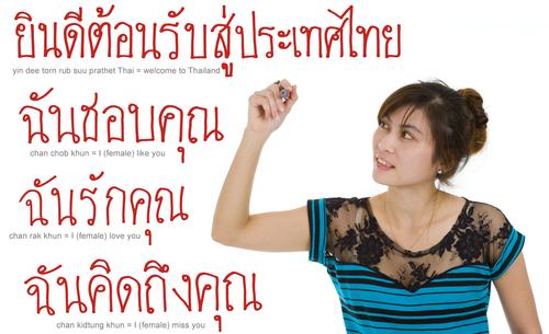 shutterstock_60326752