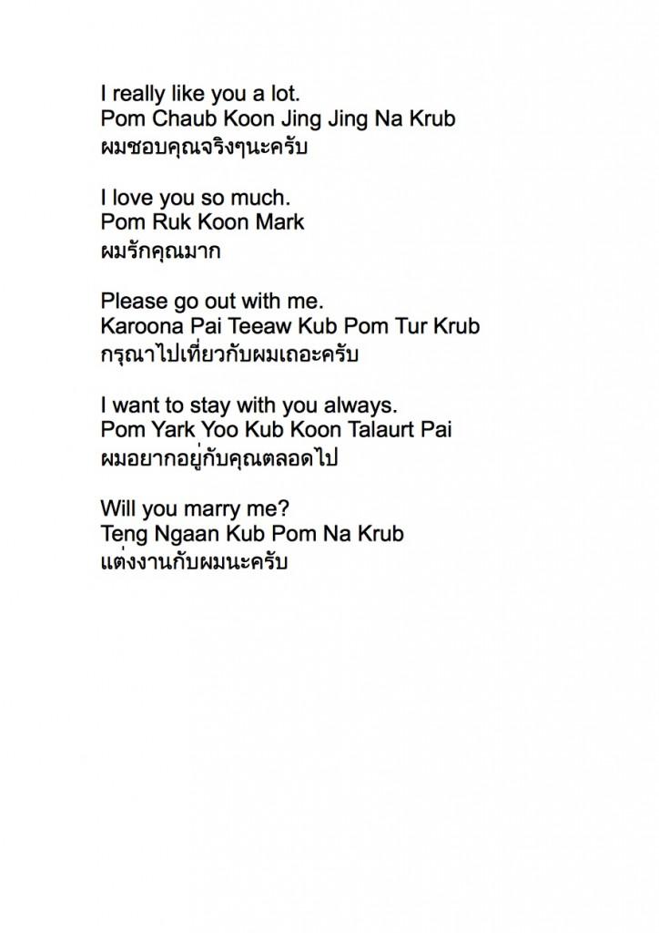 Thai 14
